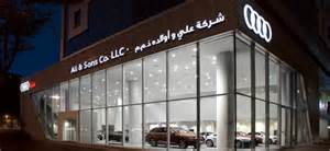 Used Cars Showroom In Abu Dhabi Showrooms Service Facilities Gt Audi Middle East