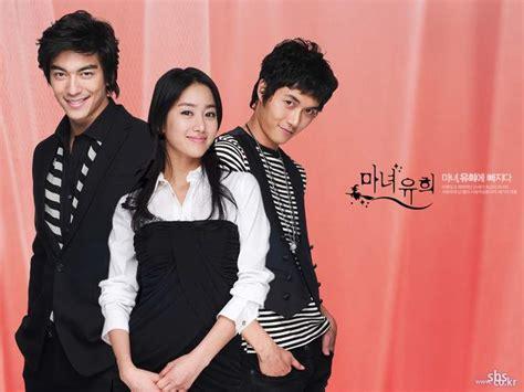 drama korea romantis jadul adegan romantis drama korea jurnalpagi com