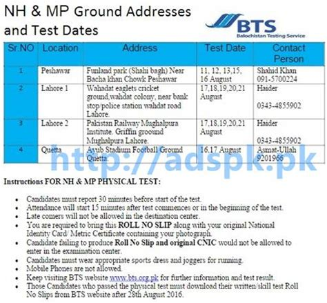 bts schedule bts new test dates jobs for nh mp with ground addresses