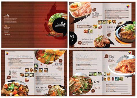 menu design korean korean restaurant brochure menu design restaurant