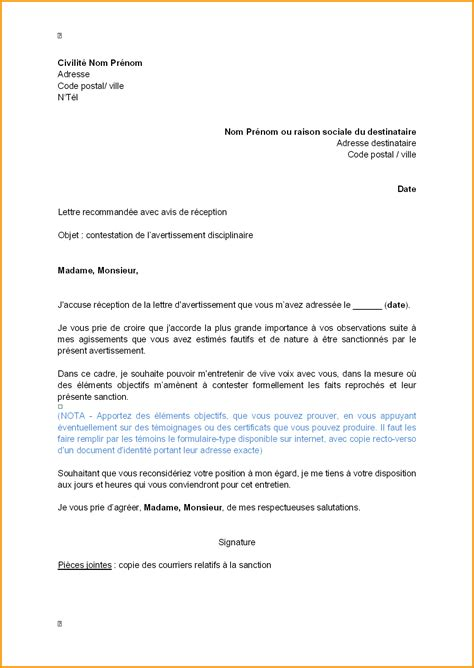 6 modele de courrier lettre administrative