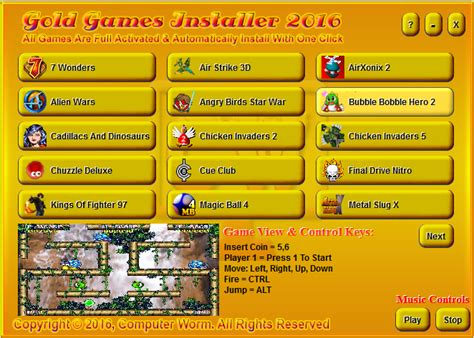 Gamis Gold gold installer 2016 by computer worm computer