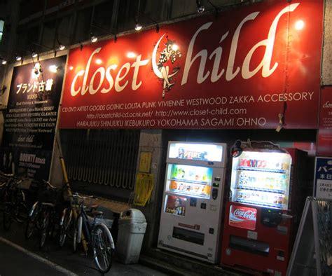 Closet Child Mens by Closet Child Mens Japanese Clothing Fashion Brands