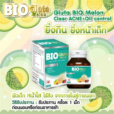 Gluta Tablet gluta bio gluta melon clear acne 1 500 mg 30