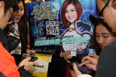 pocket gamer google i o 2015 party pocket gamer biz pgbiz 台北ゲームショウ2015 コロプラの 黒猫のウィズ 白猫プロジェクト は台湾ではソネットが提供 インサイド
