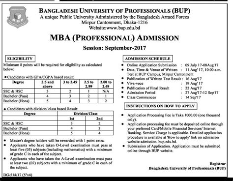 Bup Evening Mba by Bup Mba Admission Circular Result 2018 Eduresultbd