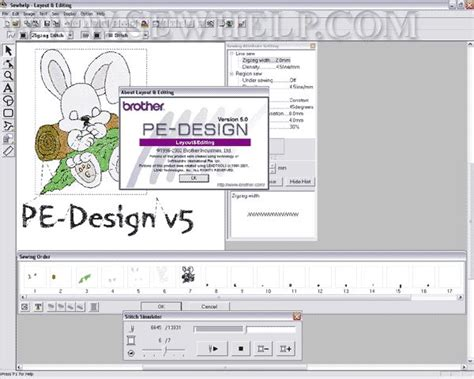 embroidery design management software brother pe design embroidery software my hobbies sewing