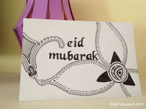 Handmade Eid Cards - 60 best images about cards on diy