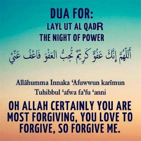 laylatul qadr dua pardon completely wash  sins   forgiveness dua pinterest