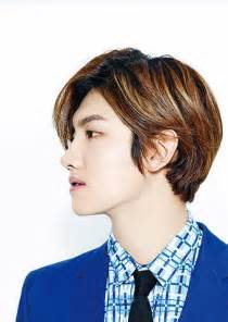 korean hairstyles 20 new korean hairstyles men mens hairstyles 2017