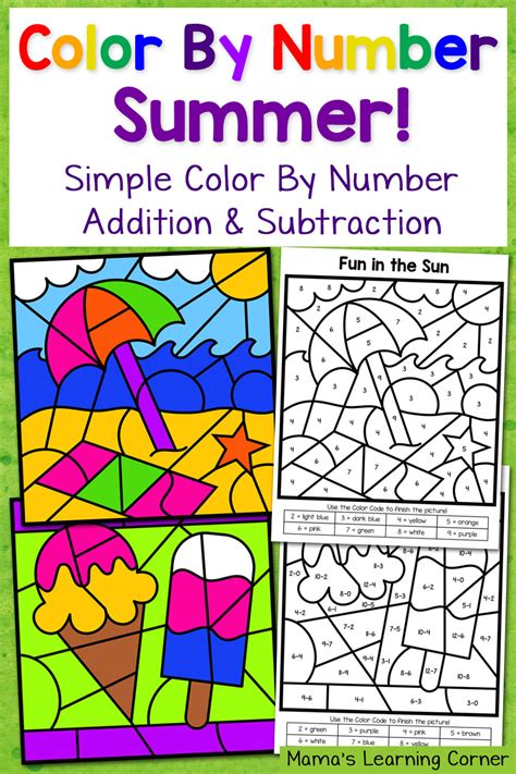 color by summer color by number worksheets with simple numbers plus