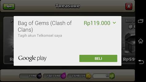 beli gems coc pake pulsa telkomsel 2015 cara beli gems clash of clans dengan pulsa telkomsel
