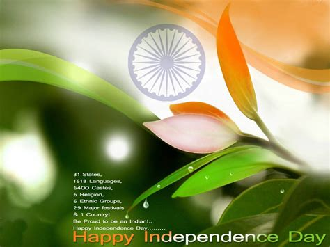 day sms in wallpapers indian independence day greeting cards and wishes