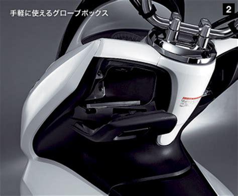 Motor Honda Bagasi Depan mengintip konsep design produk global honda pcx 125