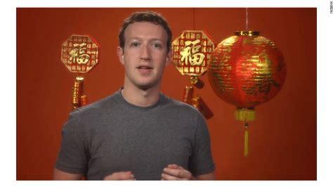 zuckerberg new year zuckerberg gives 20 minute speech in oct