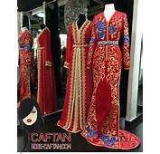 Caftan Marocain La Noblesse 2017  Haute