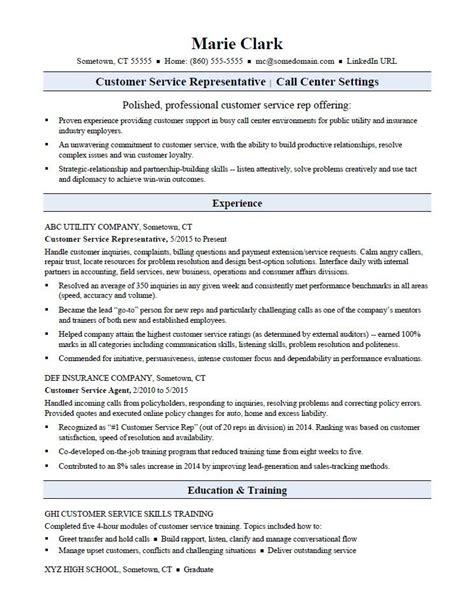 sample resume for salon manager or medical esthetician job