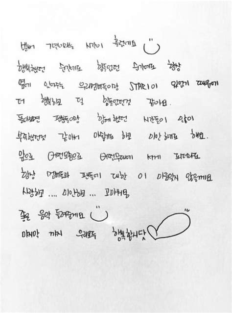up goodbye letter sistar write heartfelt goodbye letters to all their fans