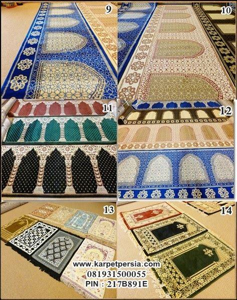 Karpet Sajadah Jogja karpet masjid semarang toko karpet masjid semarang