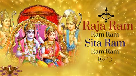 new ram bhajan raja ram ram ram shree ram bhajan by