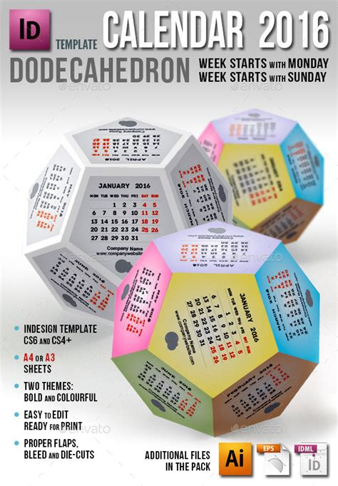 template indesign calendar calendar 2016 dodecahedron calendars 2016 template