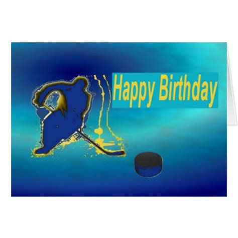 printable birthday cards hockey ice hockey birthday cards zazzle