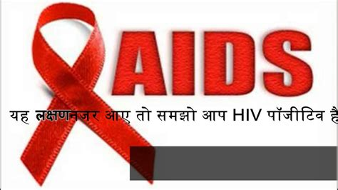 format pengkajian askep hiv aids य लक षण नजर आए त समझ आप hiv प ज ट व ह hiv news in