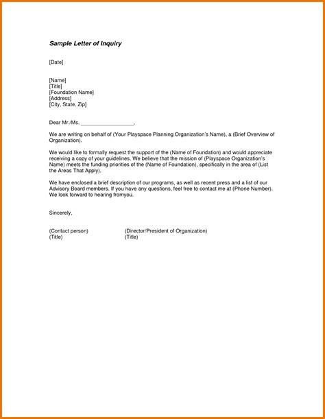 inspirational business inquiry letter sle for support