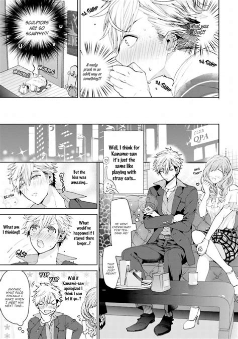Our House Love Trouble by Owaru [Eng] (Updated!)