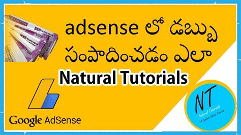 tutorial google adsense yt yt 34295 how to earn money with adsense in telugu natural