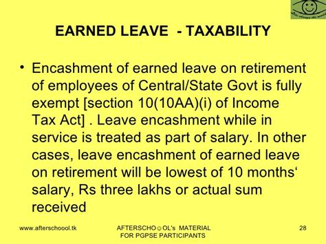 section 10 13a in come tax law of india