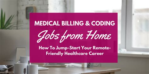 billing and coding from home work from home