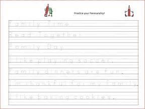 handwriting worksheets for kindergarten letters