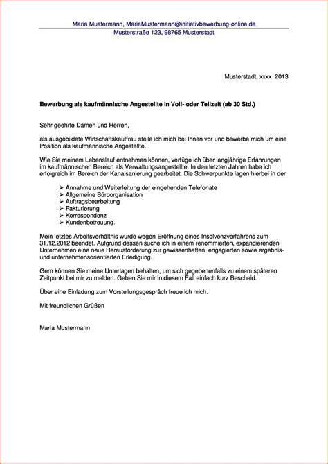 Bewerbung Neue Herausforderung 7 Initiativbewerbung Muster Kaufm 228 Nnische Angestellte Sponsorshipletterr