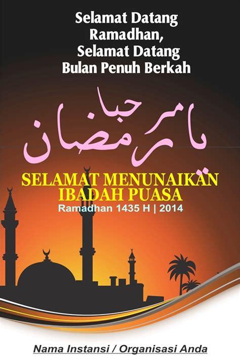 Print Banner Spanduk Baliho banner spanduk ramadhan 2014 1435 desain cantik