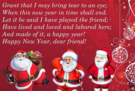 christmas  sms quotes messages wallpapers  christmas sms merry christmas