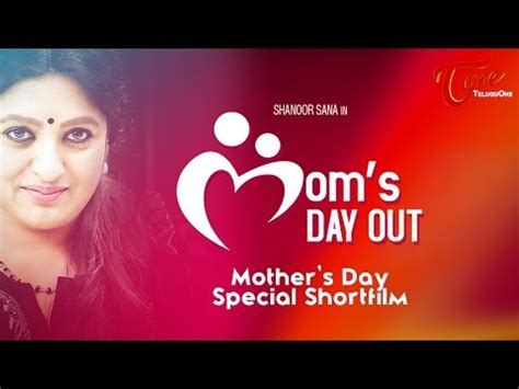 s day mp4 s day out s day telugu
