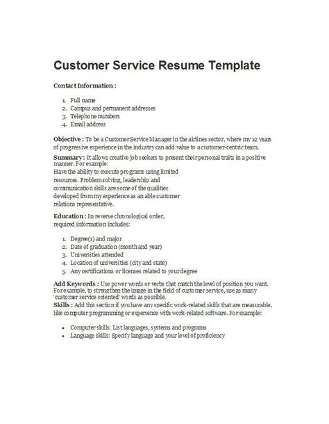 customer service resume templates free 31 free customer service resume exles free template