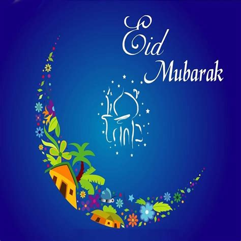 eid mubarak whatsapp sms facebook greetings to wish