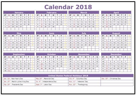 happy new year 2018 calendar with holidays printable