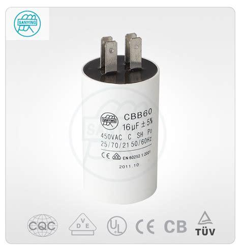 two peak cbb60 mkp capacitor cbb60 a05 smd x2 mpx mkp motor 80uf capacitor view smd capacitors 330uf sanying product