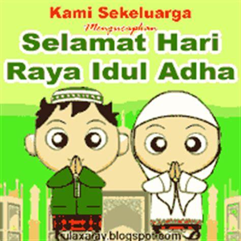 gambar animasi ketupat lebaran dp bbm dengan kata kata idul fitri 2016