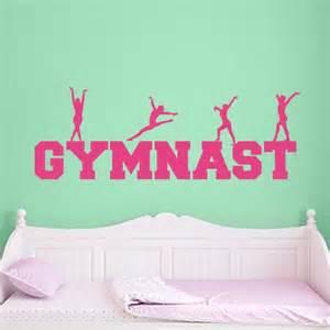 Laundry Room Sticker Wall Art gymnastics decal gymnastics wall sticker wall decal world