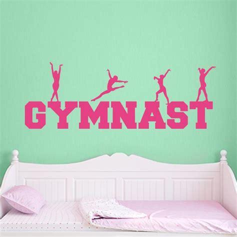 Gymnastics Wall Stickers gymnastics decal gymnastics wall sticker wall decal world