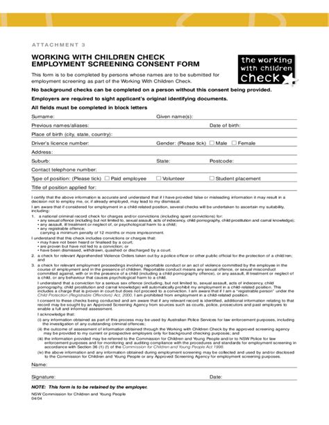Background Check Without Consent Working With Children Check Employment Screening Consent Form Free