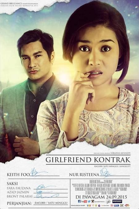film komedi malaysia cinema com my girlfriend kontrak