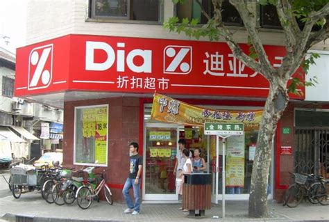 cadenas supermercados en argentina la actualizaci 243 n de la cadena de supermercados dia en