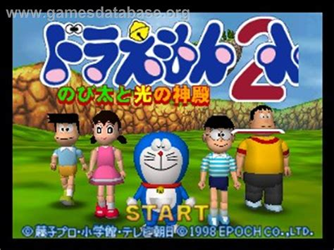 movie doraemon games shizuka and nobita kissing games www imgkid com the