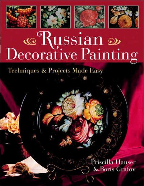 libro holidays in soviet sanatoriums russian decorative painting techniques projects made easy by priscilla hauser boris grafov