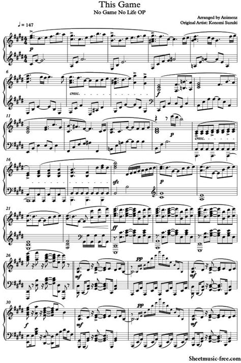 printable piano sheet music no download free this game sheet music no game no life sheet music free